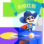 县南区网站建设